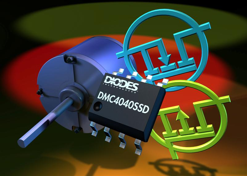 MOSFET pair from Diodes Incorporated reduces DC motor losses