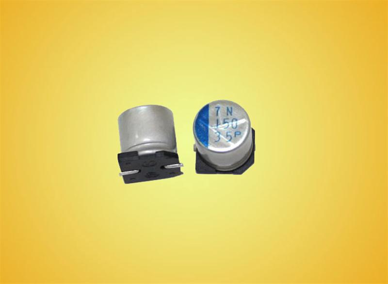 Tecate's New SMD Hybrid Aluminum-Polymer Capacitors Feature Extremely Low ESR and Wide Temperature Range to +135 Degrees C