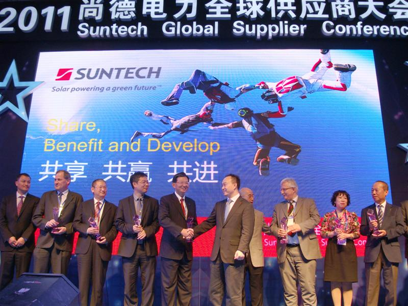 DuPont Awarded for Supply Excellence by Suntech
