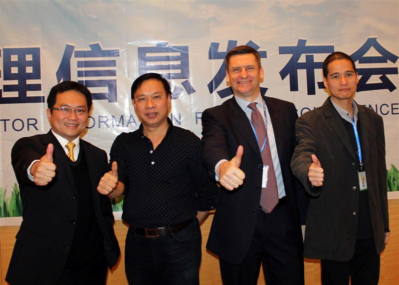 ZLG partners with Energy Micro in China