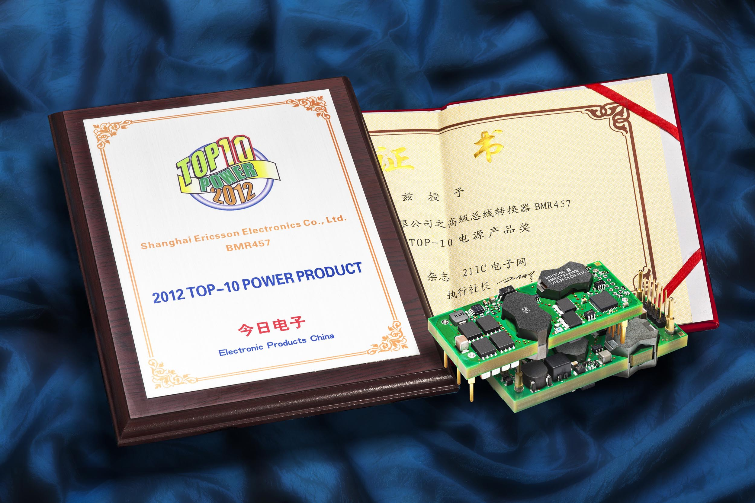 Ericsson Digital Power module wins Electronic Products China Award