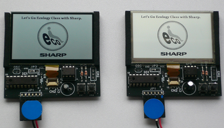 Sharp's Line-up of Low Power LCDs