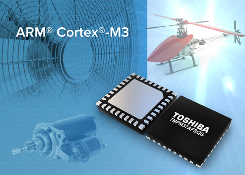 Toshiba launching small-package MCU with built-in pre-driver for motor control