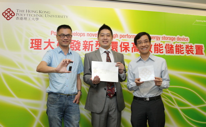PolyU develops novel eco high performance energy storage device