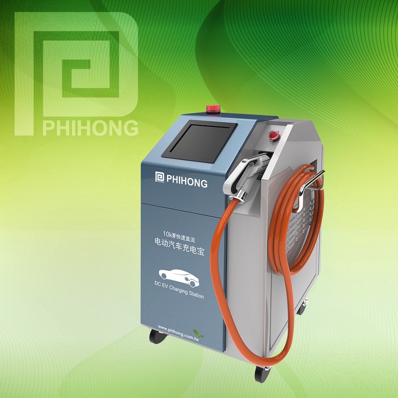Phihong rolls out 10kW portable EV DC charger