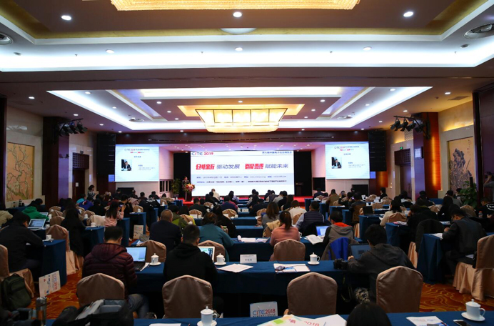 CITE 2019 will be held in Shenzhen on April 2019