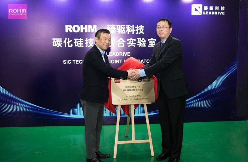 ROHM and LEADRIVE Establish Joint Laboratory