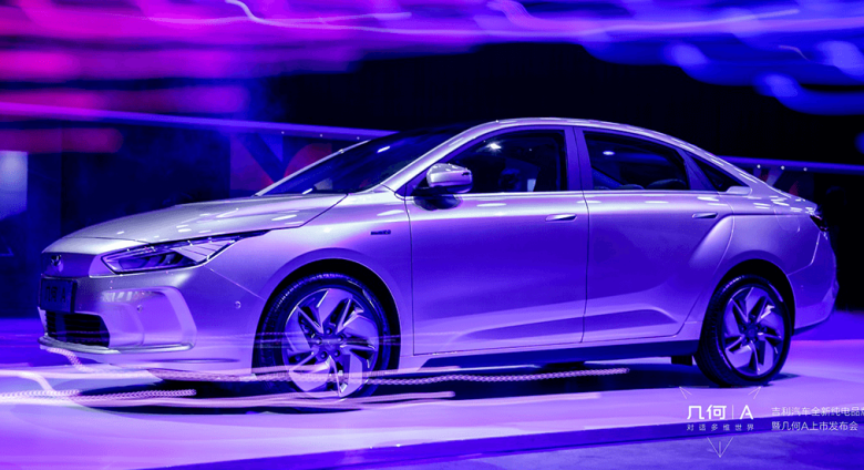 China's Geely Introduces Electric Car Brand, Model 3 Clone